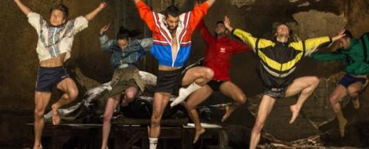 La danse est-elle un art ou un sport ?